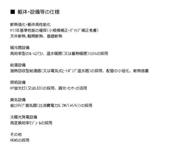 zeroene_04.jpg