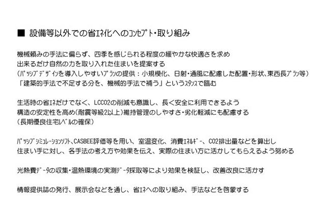 zeroene_05.jpg