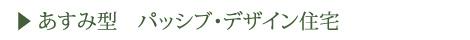 kaihatsu04.jpg